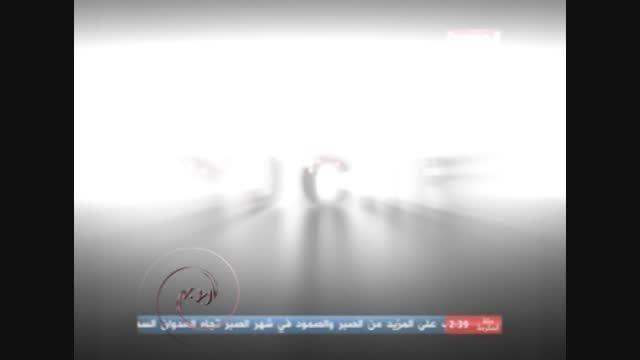 خنثی کردن بمبی پیش از انفجار در صنعا