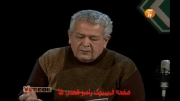 قصه های ملی رضا فیاضی پنج شنبه 3 بهمن رادیو هفت