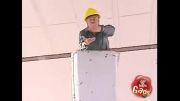 دوربین مخفی باحال ، کمک به کارگران ساختمانی