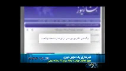 بازگشایی دفتر بی بی سی در تهران از شایعه تا واقعیت