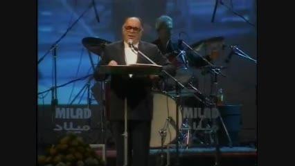 کنسرت محمد نوری جان مریم چشماتو وا کن