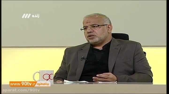 گفتگو با حبیب کاشانی (نود ۱۶ آذر)