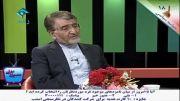 صرف فعل دزدی و فساد در ایران