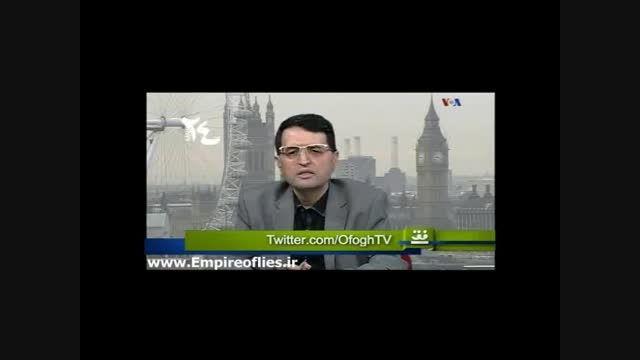«صدای آمریکا» حمایت از ایران را تحمل نکرد!