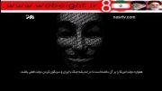 سخنان گروه ناشناسان در حمایت از ایران و سوریه