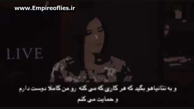 حمایت بازیگر همجنسباز از تحریم و حمله نظامی به ایران