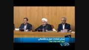 تصویب برنامه جامع اصلاح نظام اداری در جلسه هیات دولت