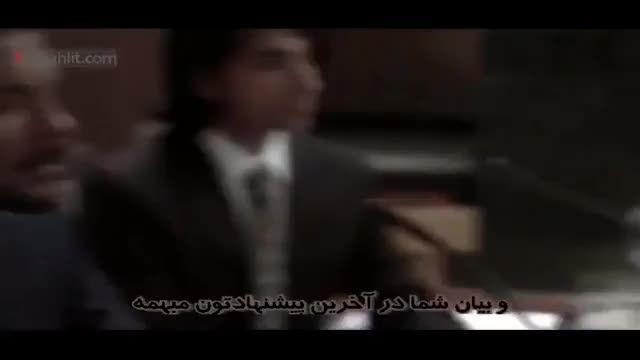 پیش بینی توافق هسته ای ایران درفصل۸ سریال۲۴