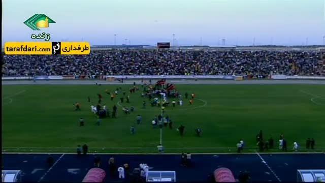 جشن صعود هواداران و بازیکنان سیاه جامگان به لیگ برتر