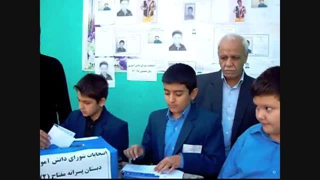 برگزاری هجدهمین انتخابات شورای دانش آموزی