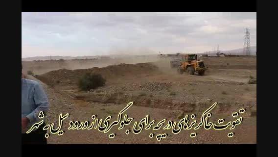 مستند سیلاب اخیر شهرستان سرخه استان سمنان