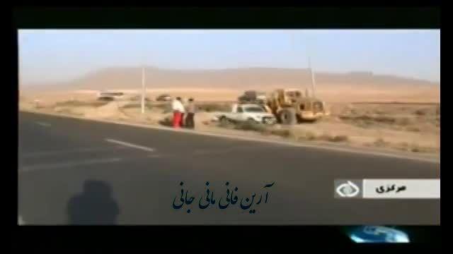 معمای دلخراش ناپدید شدن یک کارگر در حین کار ایران