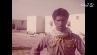 شهید سید حسن حسینیان