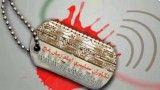 انقلاب اسلامی صادر شد