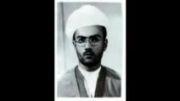 شهید علامه کاک احمد مفتی زاده