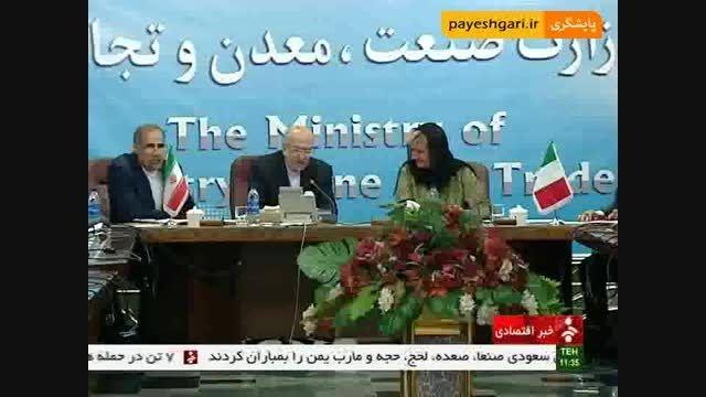 امضا تفاهم نامه ایران با ایتالیا
