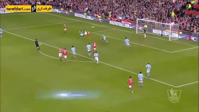 3 گل برتر منچستر یونایتد به منچستر سیتی