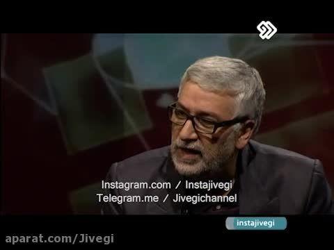 """نقد سیستم بانکی ایران در رادیکال جیوگی """"محیط زیست"""""""