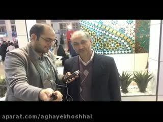 گفتگوی آقای خوشحال با محمد  رضا فلاح