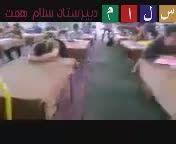 اردوی درسی آمادگی امتحانات نهایی