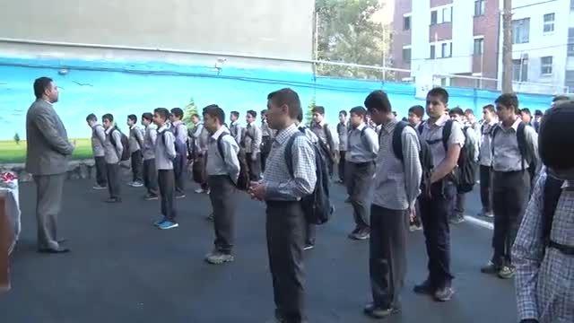 کلیپ بازگشایی مدارس روز اول مهر در منطقه6 تهران