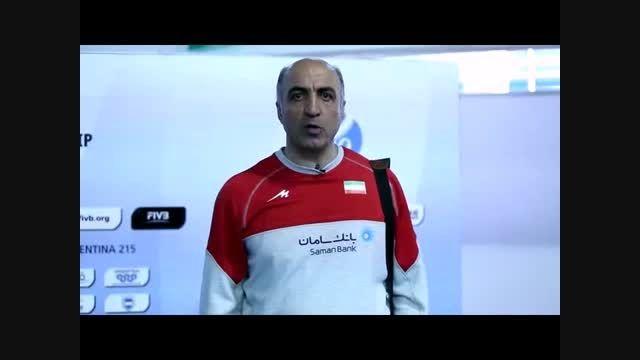 اظهارات محمد وکیلی پس از برد تیم نوجوانان در مقابل شیلی