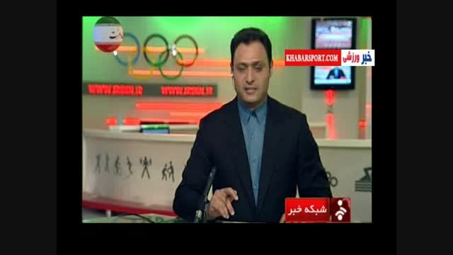 صعود ده پله ای در رده بندی فیفا؛ فوتبال ایران