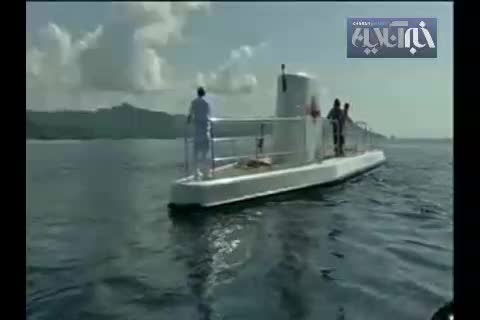 امکان سفر با زیر دریایی هم فراهم شد!