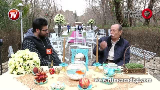 قسمت دوم گفتگوی مفصل نوروزی با علی نصیریان