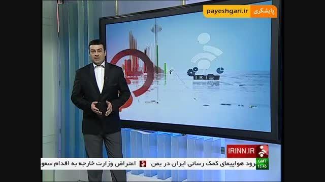 امضای موافقت نامه بین ایران و چک