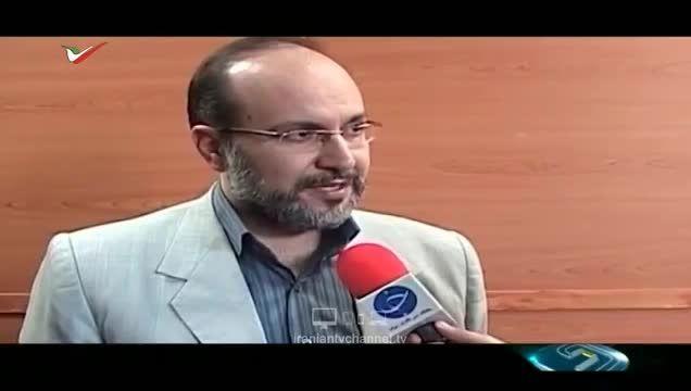 ممنوعیت تدریس انگلیسی در مدارس ابتدایی در ایران