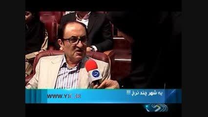 بازار داغ شایعات فضای مجازی به وزارت بهداشت رسید
