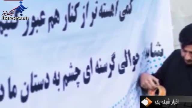 نصب نخستین یخچال نذری در تهران برای کمک به فقرا