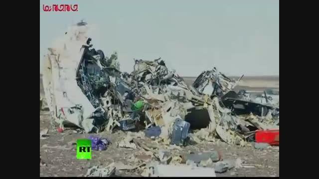 لاشه هواپیمای روسیه در مصر فیلم گلچین صفاسا