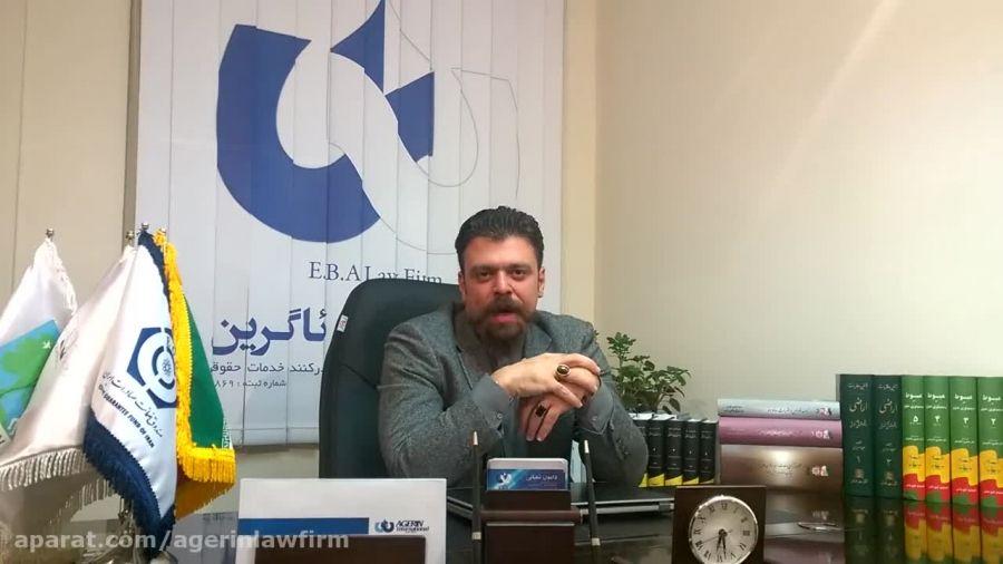 دامون شعبانی - اعلام کاندیداتوری مجلس دوره دهم