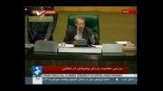دفاع علی مطهری از کلیات کابینه روحانی روز بررسی صلاحیت