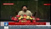 سخنان جنجالی نماینده مجلس-(آقازاده دله دزد و فتنه گران)