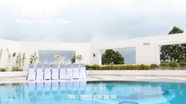باغ مجلل عروسی سفیر در لواسان