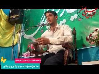 محبان حضرت علی اصغر-ابولفضل حمزه لویی-ولادت حضرت زینب