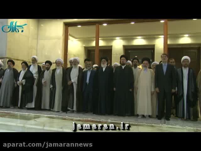 تجدید میثاق اعضای مجلس خبرگان با آرمانهای امام خمینی(س)