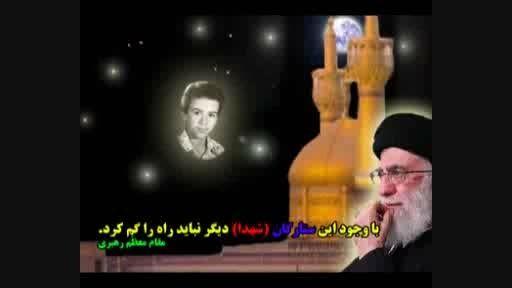 نماهنگ تصاویر،زندگینامه و وصیت نامه شهید محمد باقری