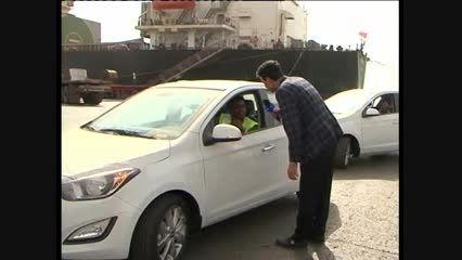 تصاویر ترانزیت خودروهای خارجی در بندر ایران