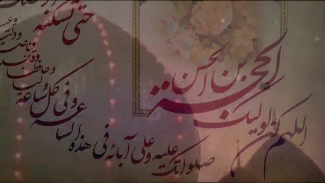 امام زمان و انقلاب اسلامی