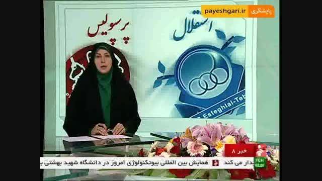 پوری حسینی : برنده مزایده دوشنبه مشخص خواهد شد