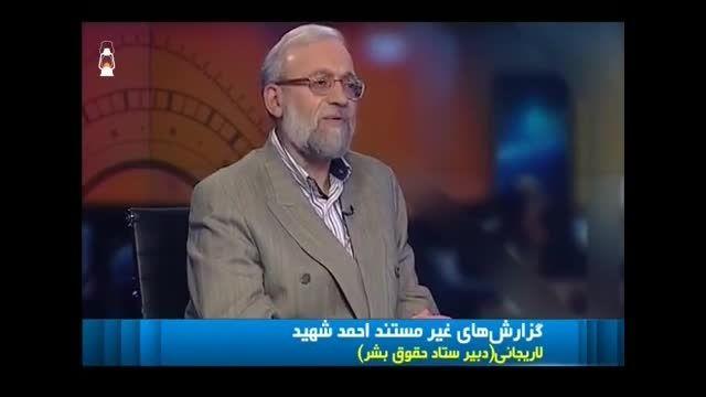 اقدامات احمد شهید باعث اعدام « ریحانه جباری » شد