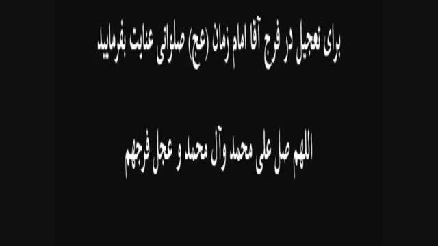 زائر امام رضا ع عجب جایگاهی !!!