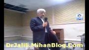کلیپ اختصاصی ستاد شهر قدس : حضور دکتر سعید جلیلی در جبهه پایداری تهران - 3