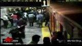 تیراندازی در ایستگاه مترو مکزیکو سیتی