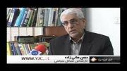 سند جدید از دست داشتن آمریکا و عربستان در حمله شیمیایی سوریه