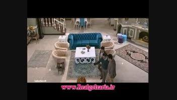 دانلود قسمت دوم سریال«عشق تعطیل نیست» محمدرضا گلزار